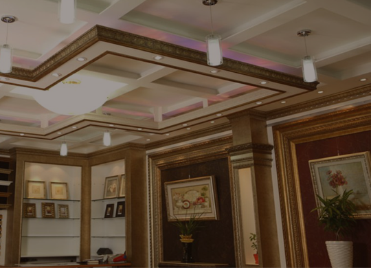PS Picture Frame moulding as an element of decor