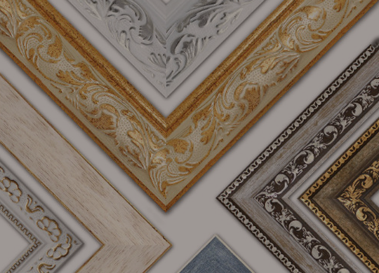What is a Picture Frame moulding?