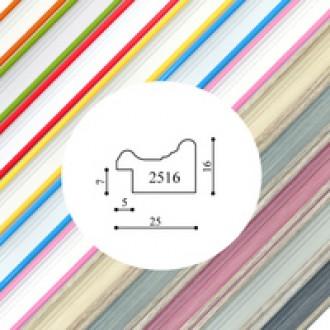 Пластиковый багет серия 2516