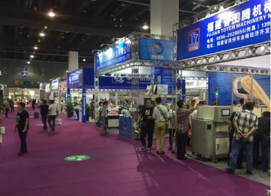 ВЫСТАВКА CHINA ART AND FRAME EXPO 2017