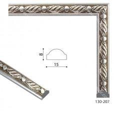 130-207 Багет