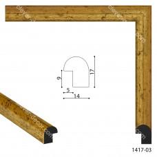 1417-03 Багет