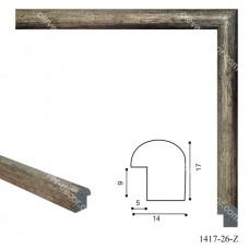 1417-26 Багет