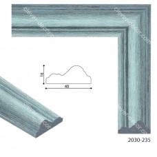2030-235-K Багет