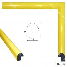 1417-135 Багет