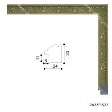 2423P-527 Багет