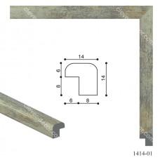 1414-01 Багет